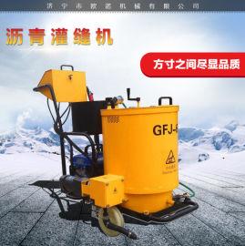 路面修补沥青灌缝机 60升手推式乳化沥青灌缝机