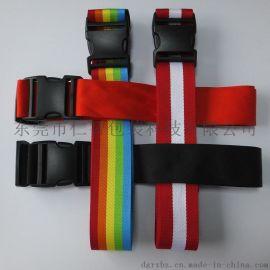 箱包綁帶行李箱打包帶彩虹條紋帶滌綸帶廠家定制