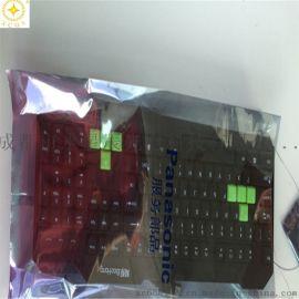 成都温江屏蔽风琴袋,防静电袋平口袋,电子主板屏蔽袋