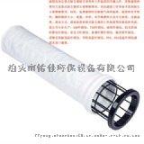 工业除尘滤袋布袋 涤纶针刺毡 氟美斯布袋