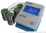 食品水活度定義及食品水分活度檢測儀用途