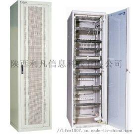 日海网络机柜(提供第三方链路检测报告)