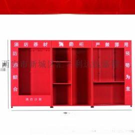 延安哪里有卖消防器材柜微型消防站建筑工地消防柜