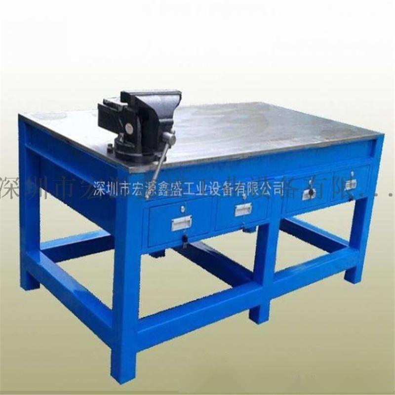 钢板工作台,A3钢板工作台,深圳钢板工作台