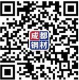 成都卖中板的公司 四川裕馗钢铁集团