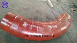 江河机械 合金耐磨材料 双金属耐磨弯头