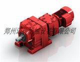 R137減速機|組合齒輪減速機|大數比齒輪減速機
