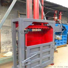 单项电液压打包机 油压捆包机 20吨废纸液压打包机