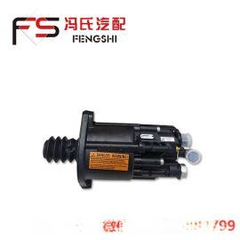 奔驰卡车配件泵车配件离合器分泵OM501LA