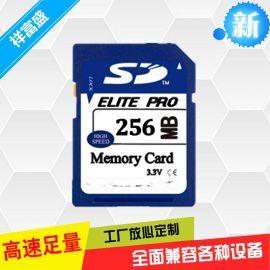SD卡厂家供应256MB内存卡 PDA存储卡