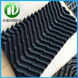 PVC耐高温圆形冷却塔填料方型冷却水塔填料
