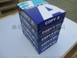 全木浆a4纸厂家直销 高白静电复印纸 打印纸