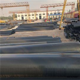 辽阳 鑫龙日升 高密度聚乙烯聚氨酯发泡保温钢管 PPR聚氨酯保温管