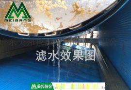 鹅卵石泥浆脱水机 河卵石泥浆榨泥机 花岗岩泥浆压干机