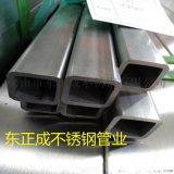 拉絲不鏽鋼方管,304不鏽鋼方管