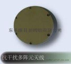 東莞玻璃鋼抗幹擾多陣元天線殼