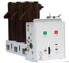ZN63-12戶內高壓真空斷路器固定式
