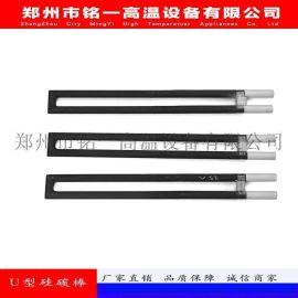 硅碳棒硅钼棒高温电加热棒