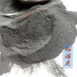 超細混凝土用粉煤灰 電廠砂漿添加劑