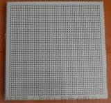 阿姆斯壮暗架标准孔铝扣板600x600金属铝板