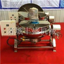 不锈钢电加热夹层锅 阿胶熬制夹层锅 火锅底料炒锅
