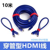 20米HDMI线定制/和睿高清