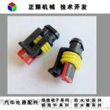 连接器防水胶壳DJ7021-1.5-21 正耀塑壳接插件