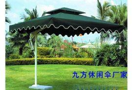九方户外休闲伞