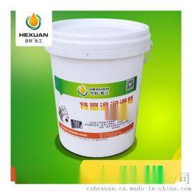 供应600度高温黄油,高温下不结焦不流失的黄油潤滑脂