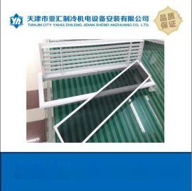 天津北京河北ABS空调百叶风口批发 厂家直销单层双层回风口价格
