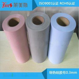 厂家供应自粘性导热绝缘硅胶布,硅胶布