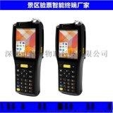 帶掃描列印安卓手持終端PDA3505