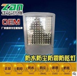GT312/防水防尘LED防眩泛光灯