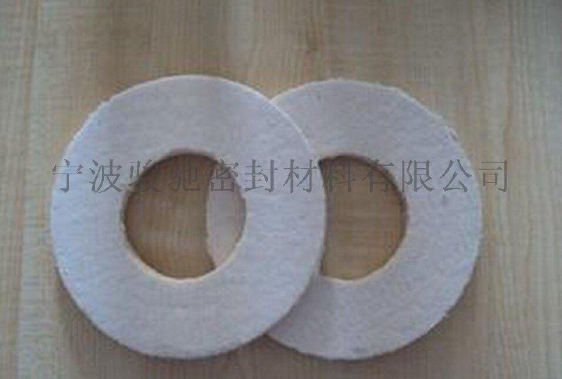 駿馳出品耐高溫1260度陶瓷纖維紙板墊