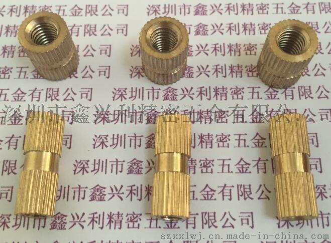 深圳注塑銅螺母 預埋銅螺母 滾花銅螺母