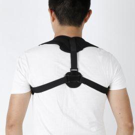 康复矫正带肩胛骨折固定带医用锁骨带肩背部颈椎透气矫正驼背娇姿