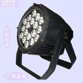 擎田灯光 10W四合一防水帕灯,户外灯,帕灯,洗墙灯,探照灯