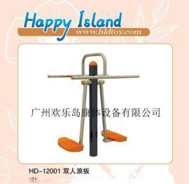 广州户外健身器材生产厂家