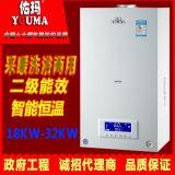 河北省佑瑪燃氣採暖熱水爐 採暖爐 壁掛爐取暖設備