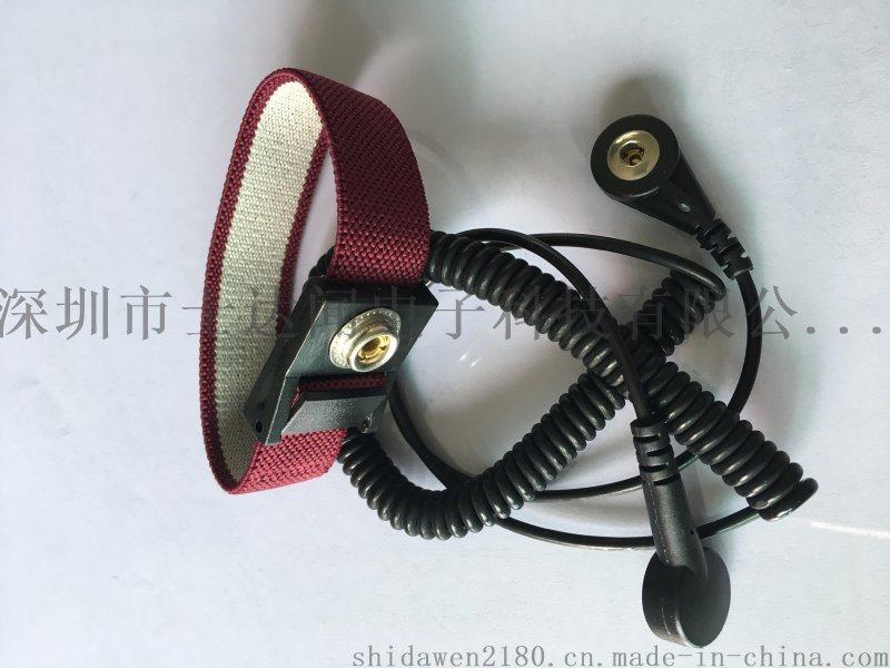 有线防静电手腕带,pu防静电手腕带