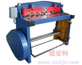 厂家直销,Q11-2×1000剪板机 小型机械剪板机定制