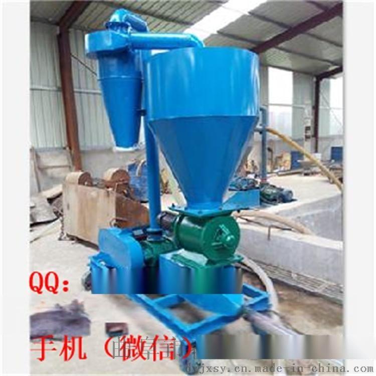 石子装车专用吸粮机 粉煤灰气力输送机 高扬程装车机