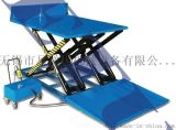 ETU易梯優,固定式液壓升降平臺/卡車升降平臺/升降機/裝卸平臺