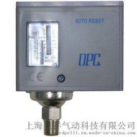 DPC台湾进口 空气/机械压力开关 压力控制器 品质优良