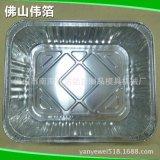 环保铝箔餐盒 外 铝箔餐盒 烤鱼盘烧烤盘