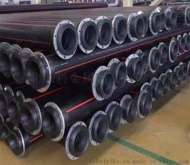 pe管材排水用管材规格 煤矿井下用pe管