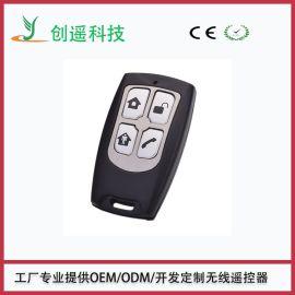 莱特车库门电机遥控器/433遥控器拷贝机/车库遥控钥匙无线遥控器