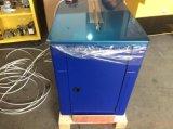 ZB-10型全自动打包捆扎机 PP带热熔纸箱水平包装打包机
