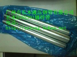 瑞安DIN2391液压无缝钢管