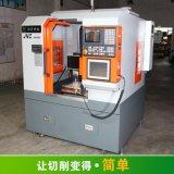 廠家供應JNC-540高速微型雕刻機 高速度高精度